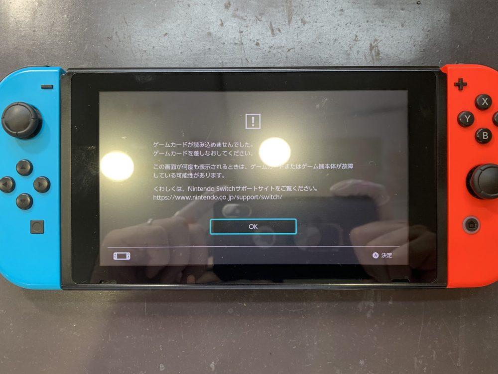 Nintendo Switch ゲームソフトトレイ交換