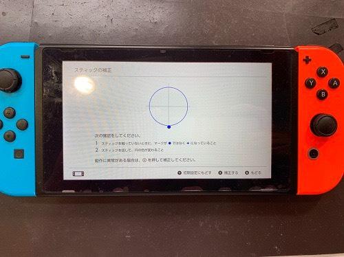Nintendo Switch Joy-Conスティック 修理