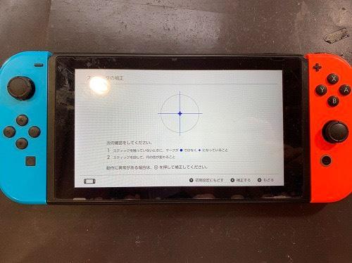 任天堂Switch Joy-Conスティック