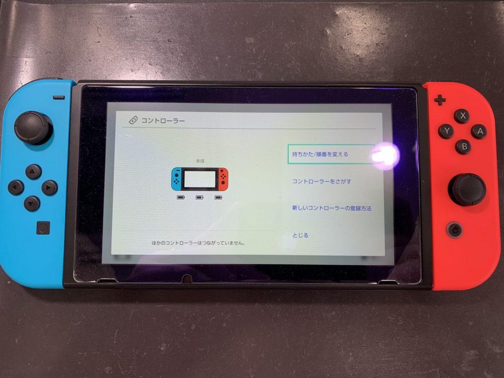 Switch コントローラー 修理