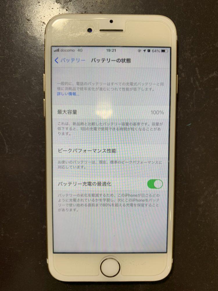 iPhone7 即日修理