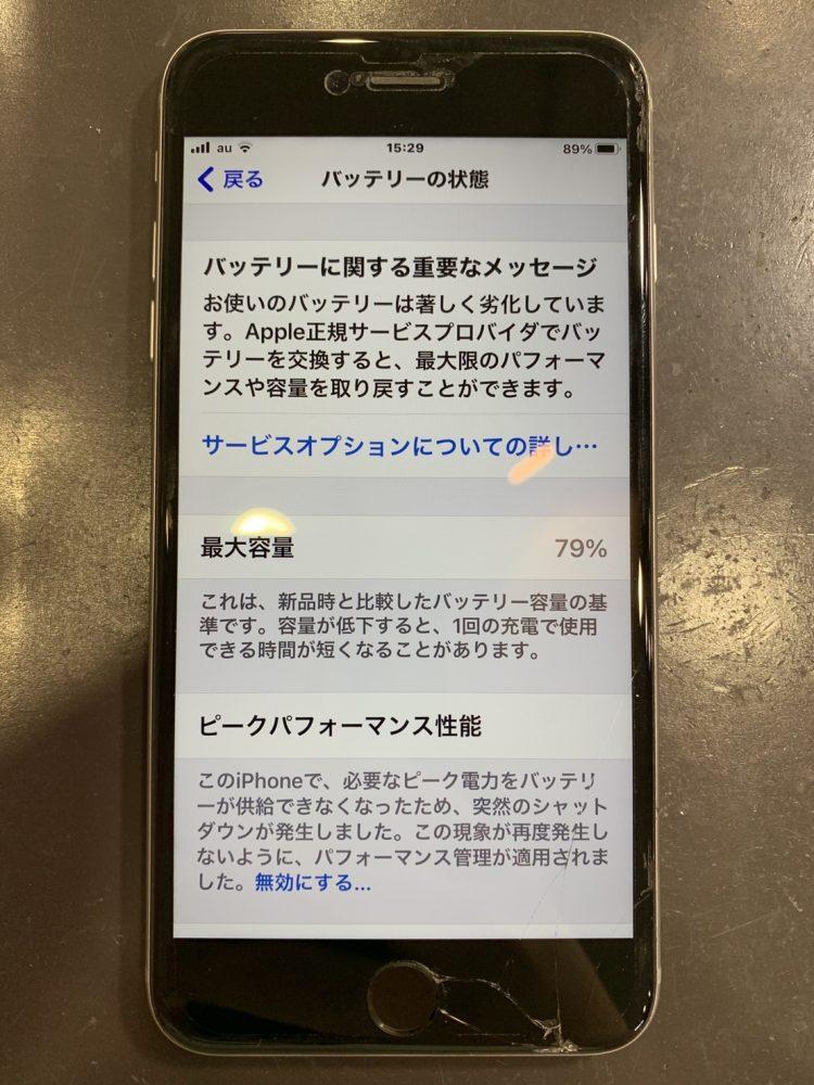 iPhone6 修理 小倉