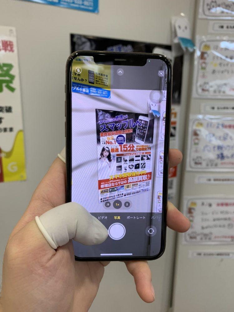 iPhone 11 Pro アウトカメラ