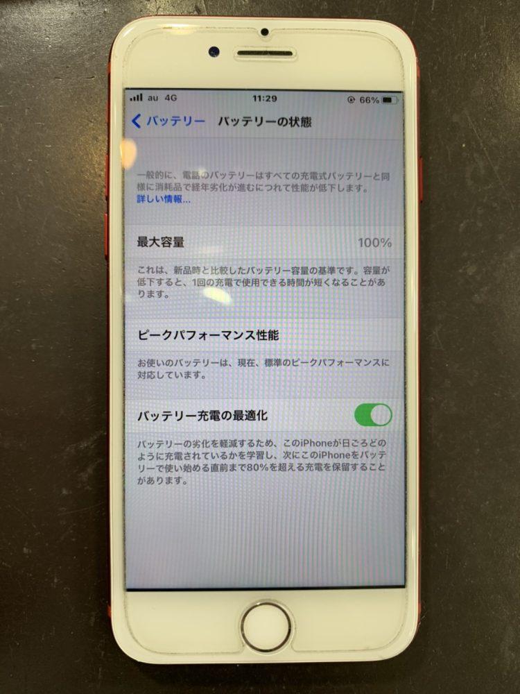 iPhone 電池交換 小倉