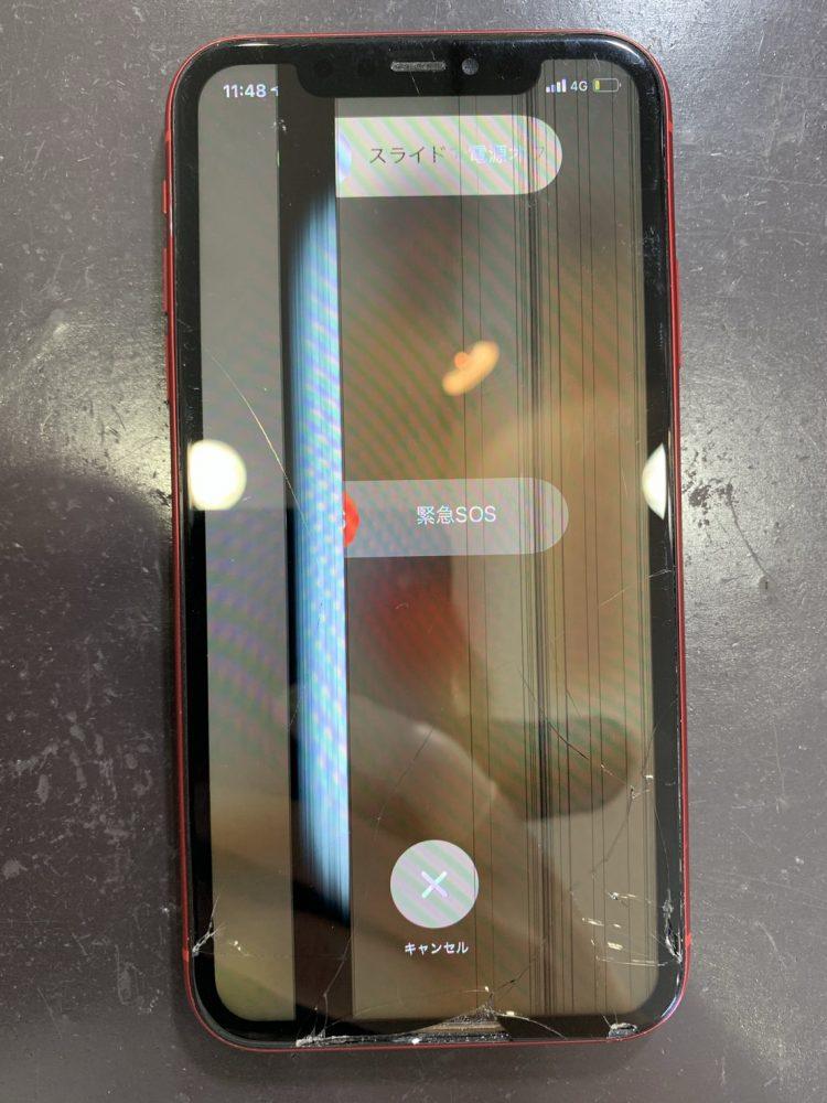 iPhone XR 画面修理 小倉