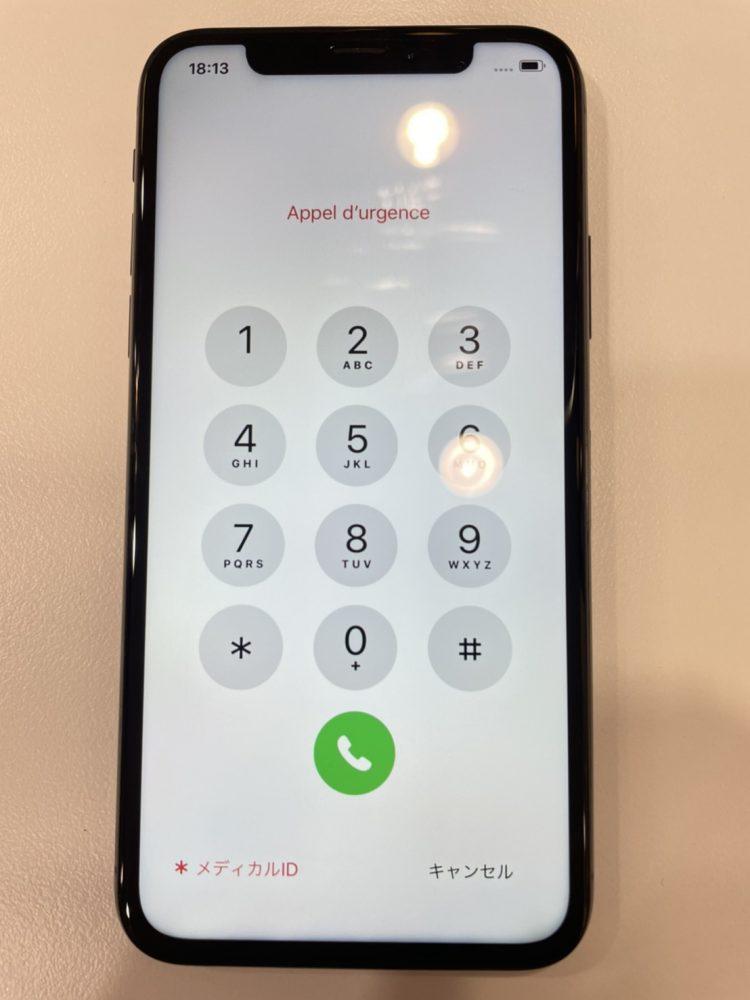 iPhone修理 iPhoneX 画面修理