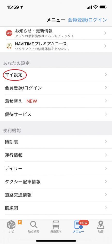 iPhone修理 福岡 画面修理