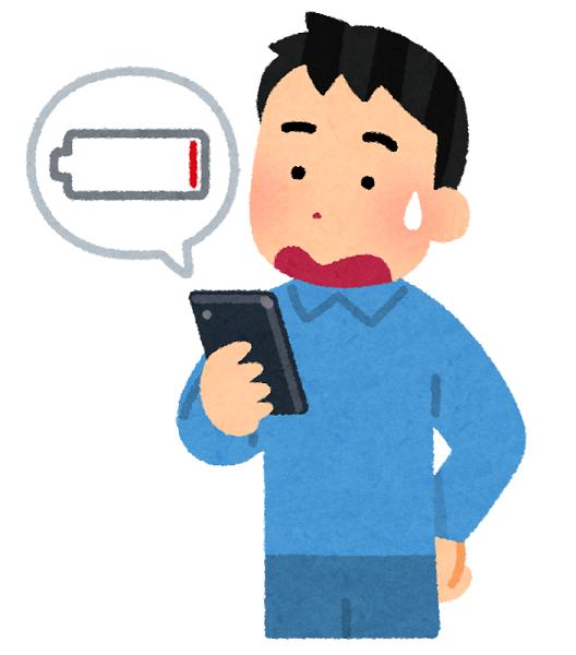 バッテリー交換 iPhone 安い 小倉 北九州 福岡 早い
