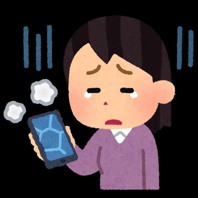 iPhone修理 アイフォーン修理 アイホン修理