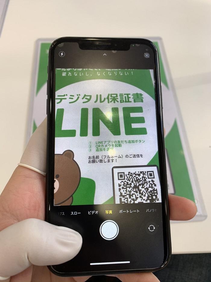 iPhone 即日修理 小倉