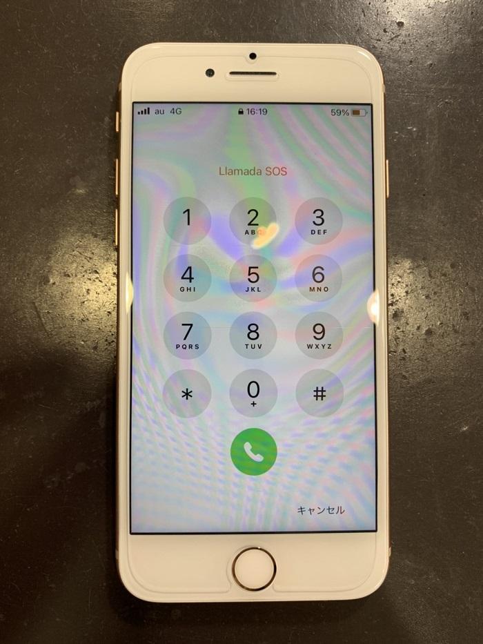 iPhone8 北九州 即日修理