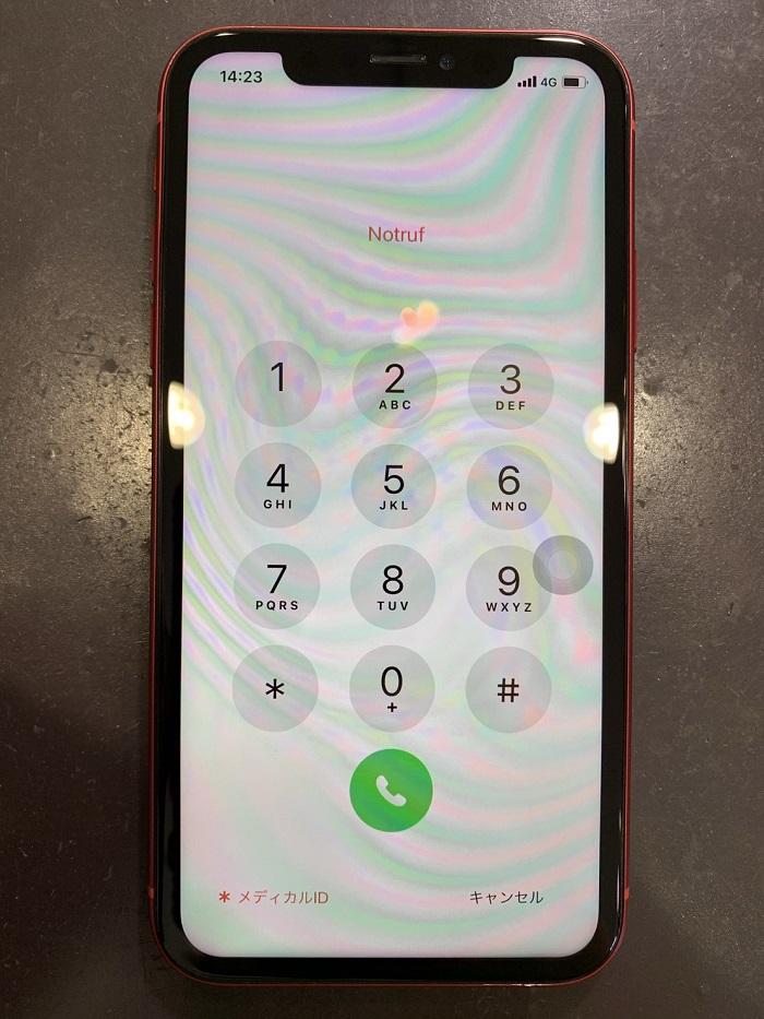 iPhone 画面交換 小倉
