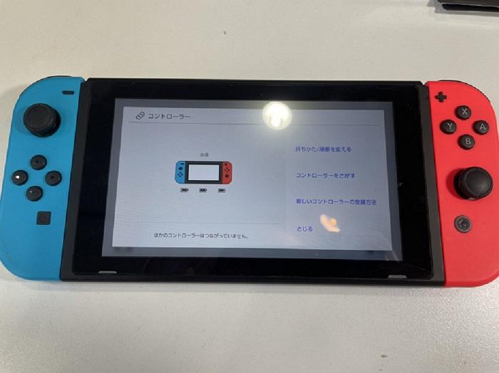 Switch修理 Joy-Con 北九州 認識しない 小倉