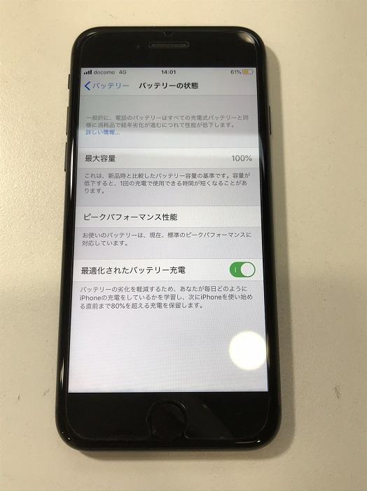iPhone アイフォーン バッテリー 劣化 交換 電池 修理 小倉 福岡 北九州
