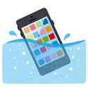 【要注意】iPhoneは防水ではなく……耐水…!