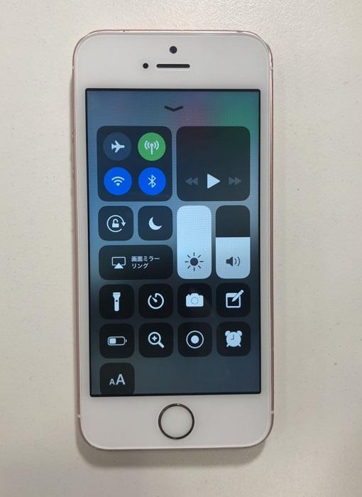 iPhoneSE アイフォーン アイホン 画面 シミ 交換 修理 水没