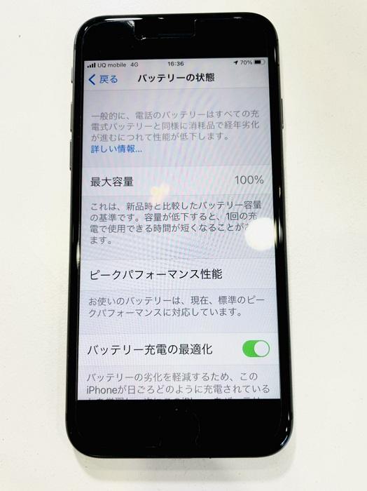 iPhone8 アイフォーン8 アイホン8 バッテリー劣化 電池 減りが早い 交換 修理 小倉 北九州