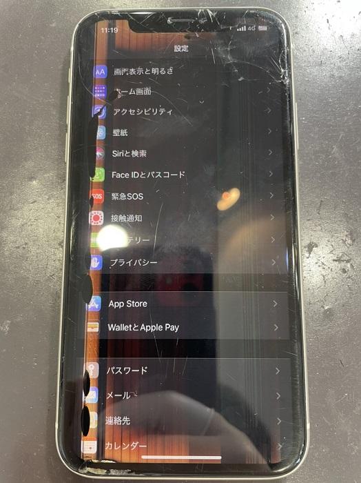iPhoneXR アイフォーン アイホン 画面 シミ 黒い 交換 修理