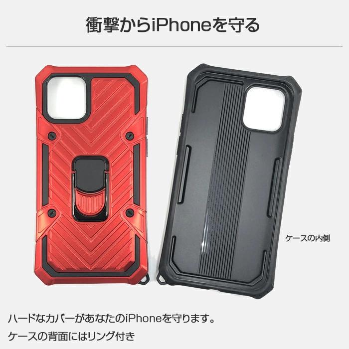 iPhone アクセサリ 小倉