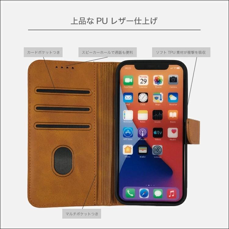 iPhoneケース 北九州