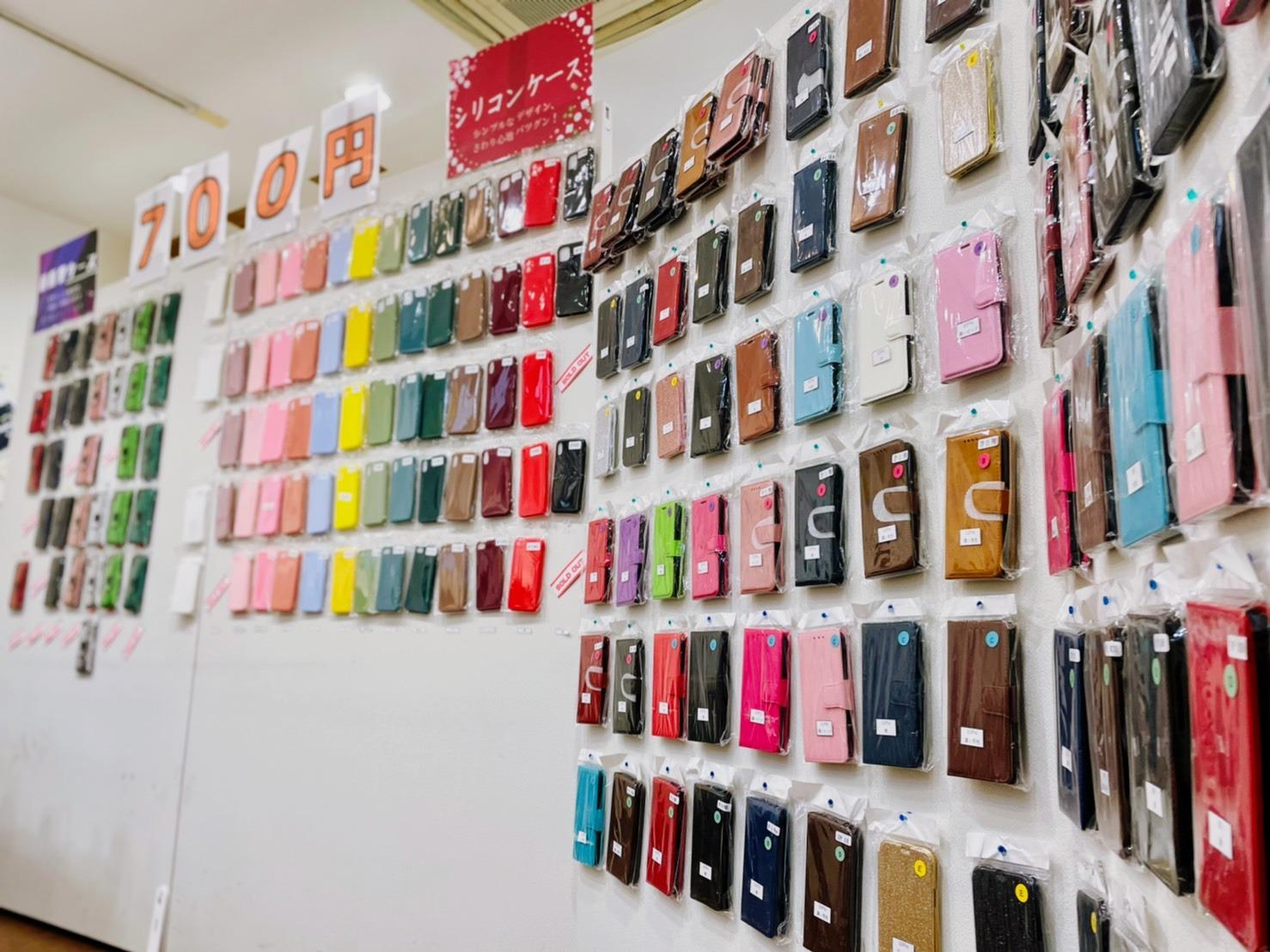 小倉 iPhone ケース