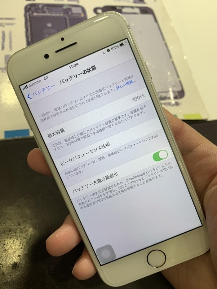 iPhone 修理 小倉