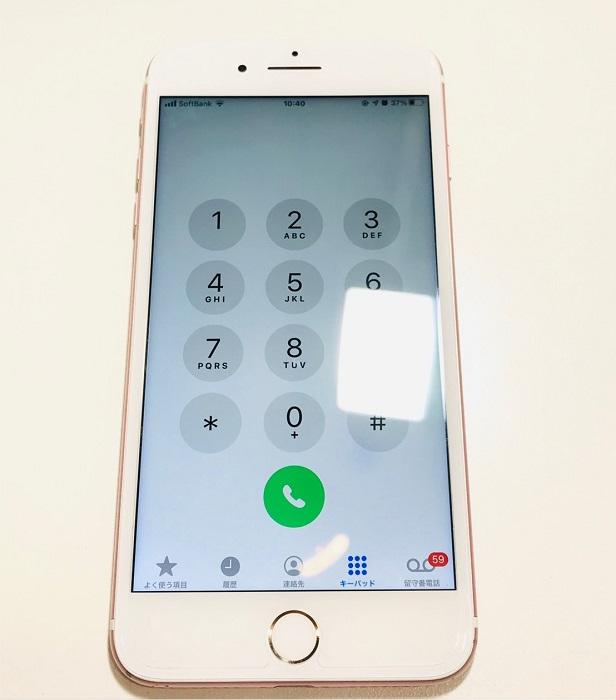 iPhone 画面 修理 赤い 交換 小倉 北九州 アイホン