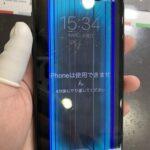 あ、青い…Σ(・□・;)液晶が真っ青になっちゃったiPhoneXRが奇跡の復活!?