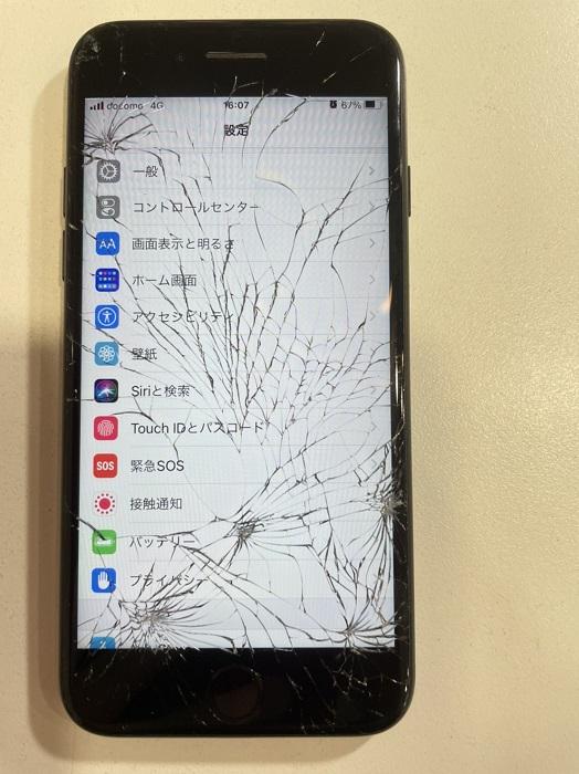 iPhone7 アイホン アイフォーン 画面割れ ガラス割れ 修理 画面交換 小倉 北九州