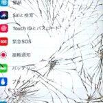 【小倉南区からご来店🌟】iPhone7の画面が割れたのは…なんと3年前!?Σ👀