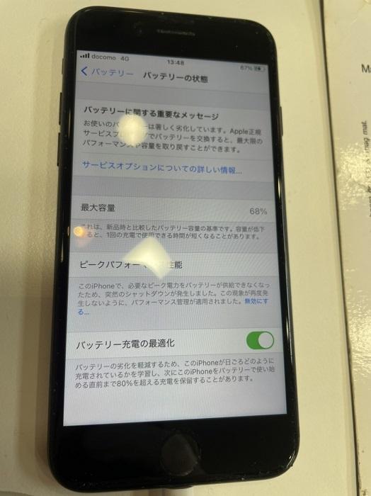 iPhone7 アイフォン7 バッテリー 電池 交換 修理 減り 劣化 北九州 小倉 安い 福岡