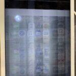 【iPad】ガラスは割れてないのに…液晶に不具合!!映像が見えなくなっちゃった!